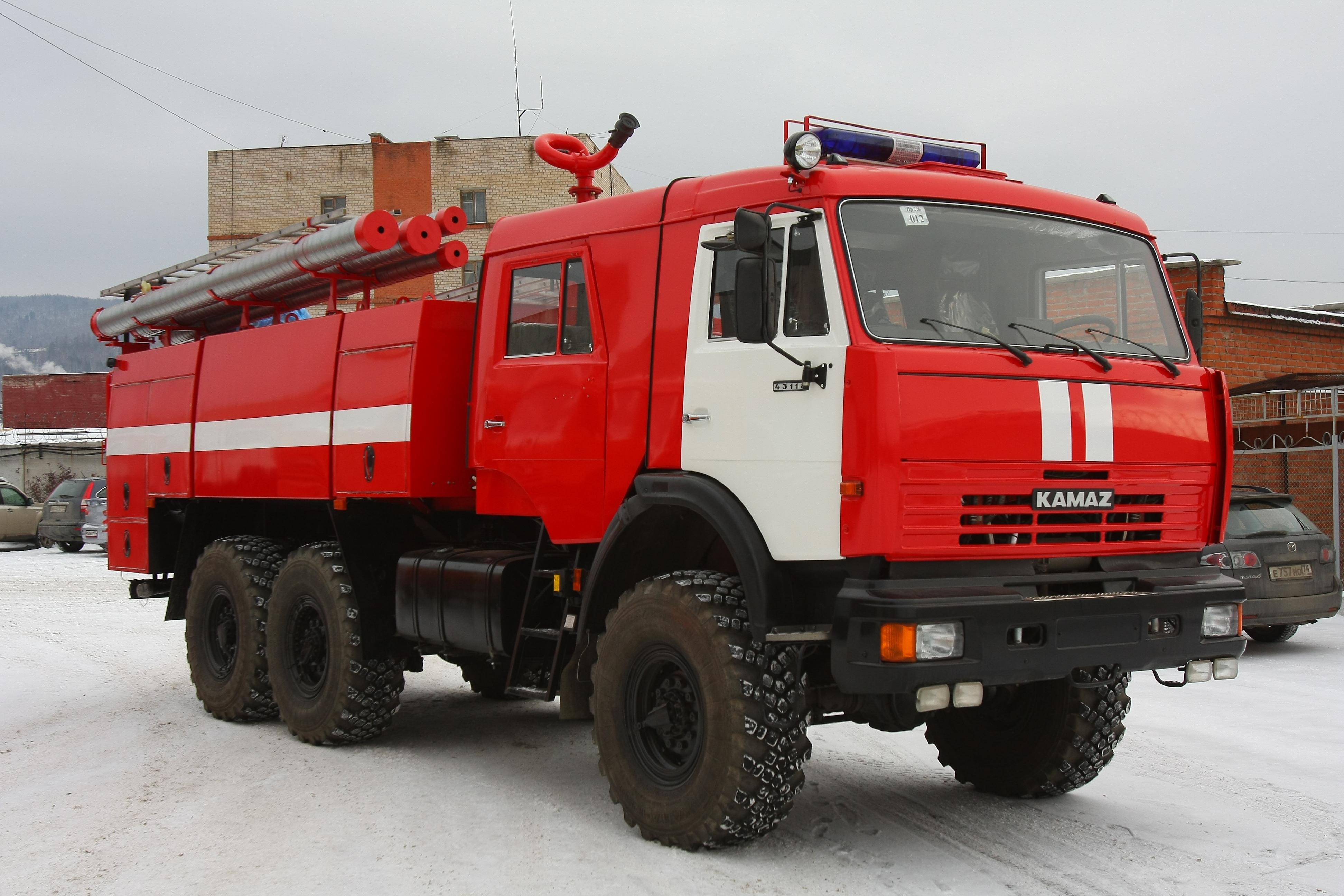 аэродромные пожарные автомобили книга