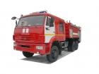 Автоцистерна пожарная АЦ 7,0 на базе КАМАЗ-65111