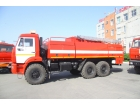 Автоцистерна пожарная АЦ 9,0 на базе КАМАЗ-43118