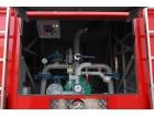 Автоцистерна пожарная АЦ 5,0 на базе УРАЛ-5557